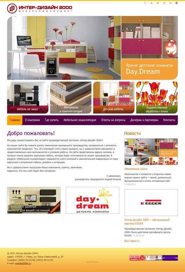 Как сделать шапку для мебельного сайта создание сайтов купить телевизор 32