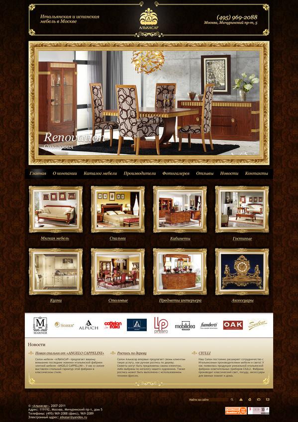 картинки для сайта мебели